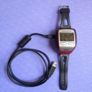 Datenübertragung der GPS Laufuhr